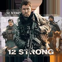 12 سەرباز