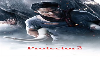 Protector2
