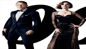 تارمایی 007
